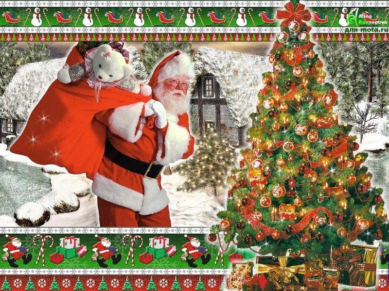 Noël Divers